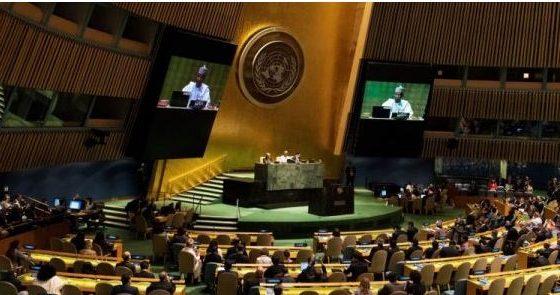Guinea Ecuatorial participará en cinco cumbres destacadas del 74 Periodo de sesiones de la Asamblea General