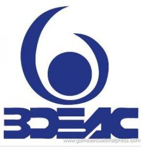 El BEAC anuncia la adjudicación de bonos de la Tesorería de Guinea Ecuatorial