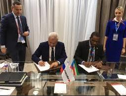Guinea Ecuatorial espera que Lukoil participe en el bloque EG-27 para julio